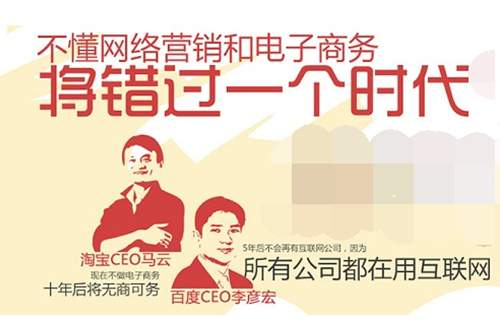东莞大朗淘宝培训:2020你必须要懂的电商运营技巧