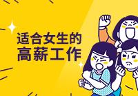 重庆汇智动力软件测试暑假就业班