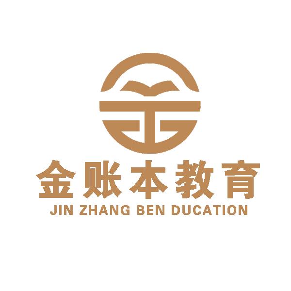 湛江市九州教育