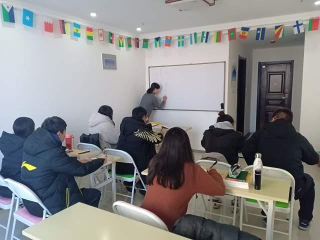考研日语班