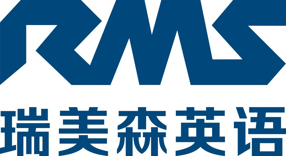 四川瑞美森国际教育咨询有限公司