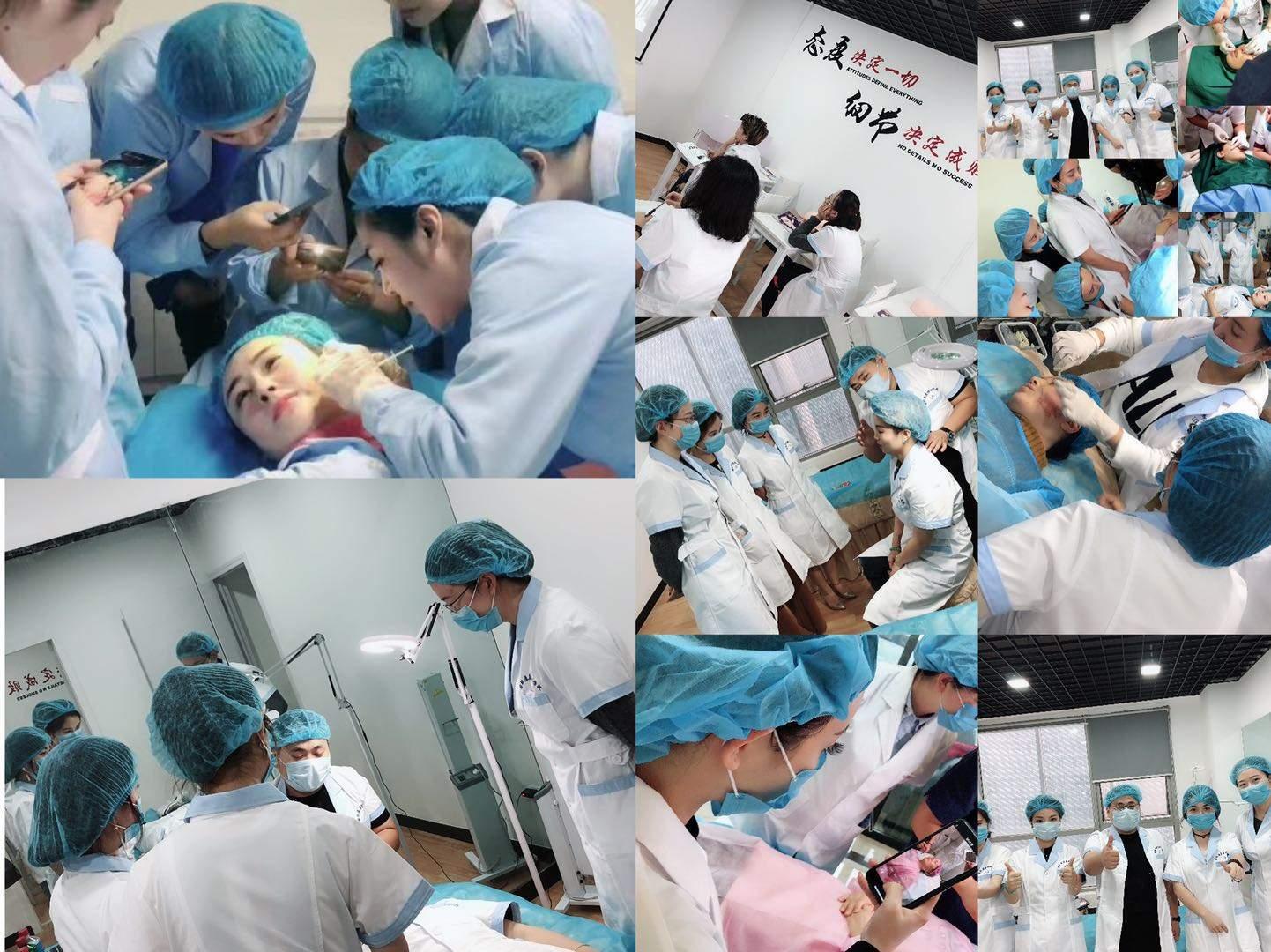 上海安缦医疗美容