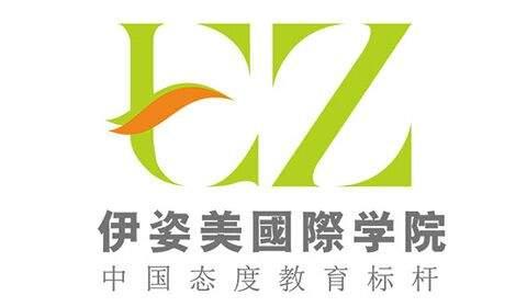 EZ纹绣半永久国际班