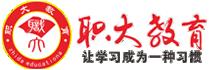 广东职大教育
