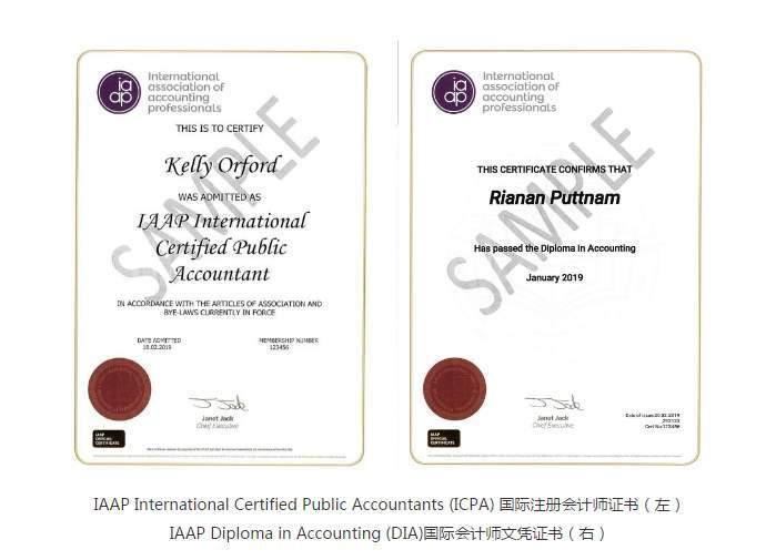 ICSA国际注册资深会计师认证简章
