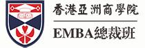亚商深圳MBA班