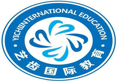 上海艺齿国际美牙培训学校