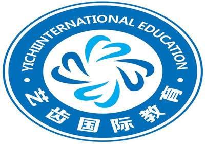 上海艺齿国际医美