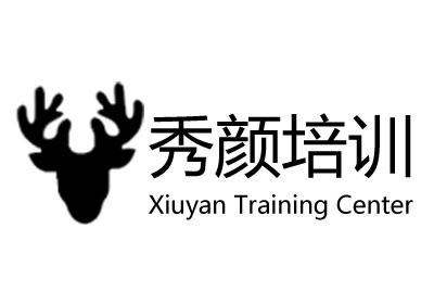 苏州皮肤管理学校培训