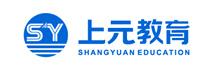 江阴上元职业培训中心