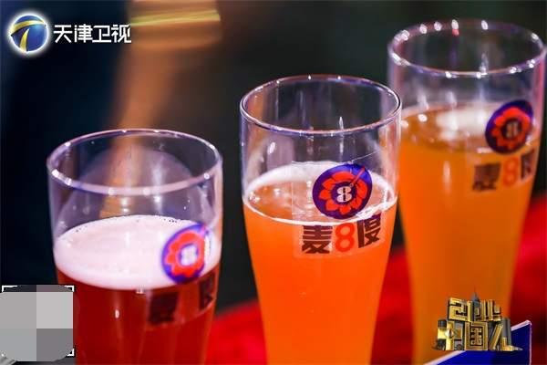 麦八度精酿啤酒加盟