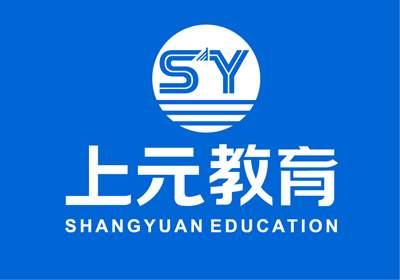杭州上元教育科技有限公司
