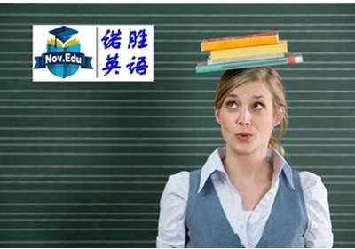 苏州英语词汇语法发音技巧速记课