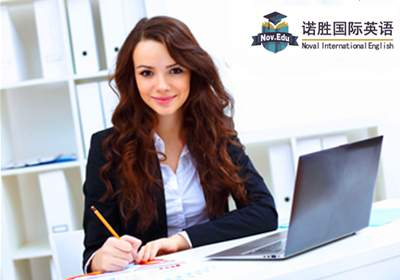 苏州实用英语口语发音课程