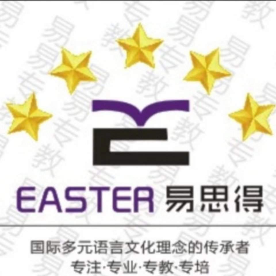 江门乐华教育咨询有限公司