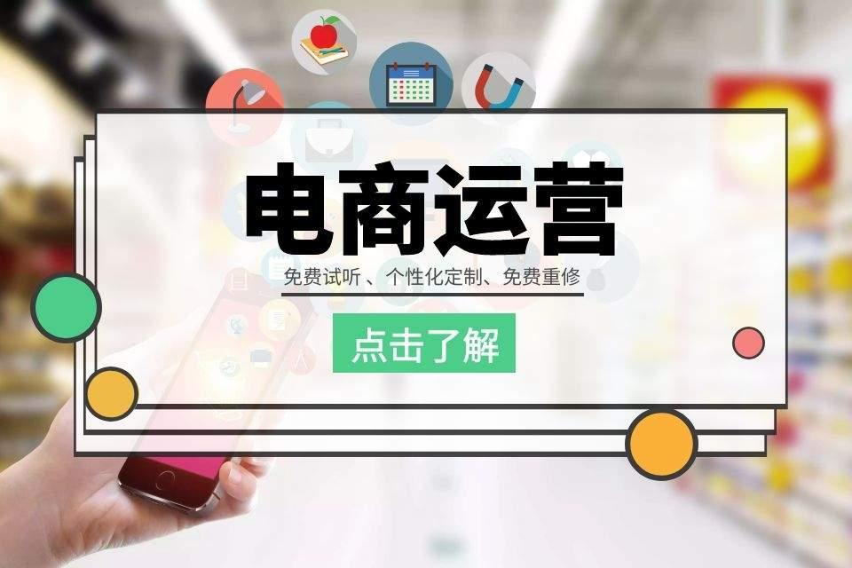 上海淘宝开店培训班