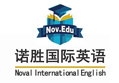 诺胜国际英语四六级冲刺提升班
