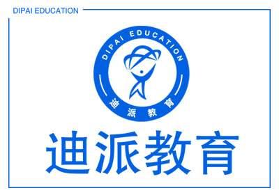沈阳迪派教育