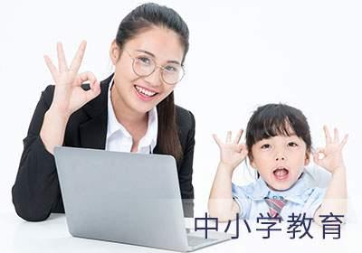 广州本营教育