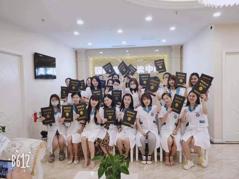 上海艺齿国际