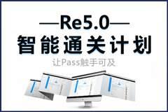 南京CFA二级网课培训班