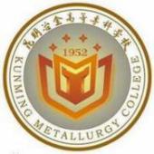 2020年昆明冶金高等专科学校成人高考招生简章