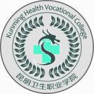 2020年昆明卫生职业学院成人高考招生简章