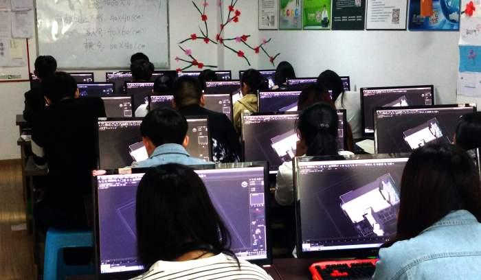 遵义卓码电脑学校