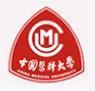 中国医科大学继续教育现代远程(网络)教育招生简章