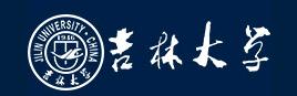 吉林大学继续教育现代远程(网络)教育招生简章