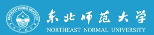 东北师范大学大学继续教育远程(网络)教育招生简章