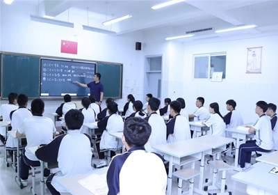 潍坊高考日语培训