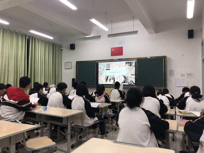 潍坊和声日语