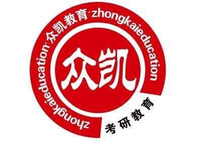 南京众凯教育