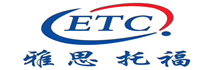 ETC雅思培训辽大校区