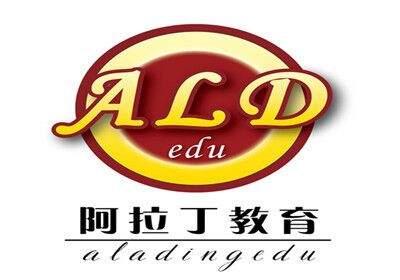 阿拉丁教育