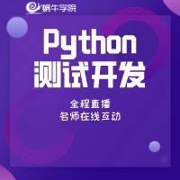 成都Python数据分析课程