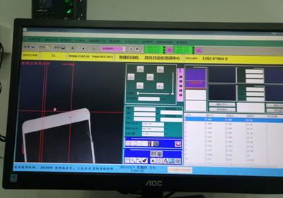 东莞halcon机器视觉专家班培训