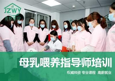 上海静安区催乳师培训(2021)