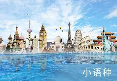 深圳南山索联外语外贸英语培训