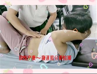 杭州催乳师培训