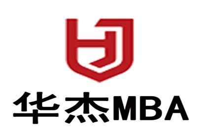 郑州MBA培训班|MBA考研辅导中心