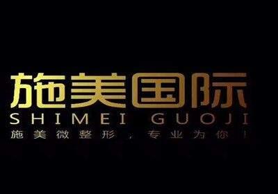 上海宝山美牙培训机构哪家好,哪里学美牙比较好