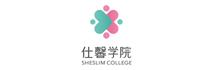 广州市仕馨培训职业学院