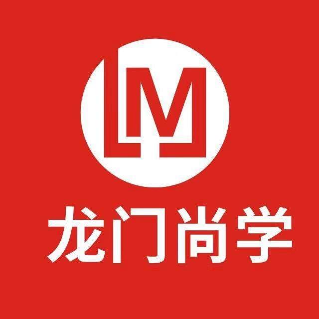 株洲龙门尚学教育