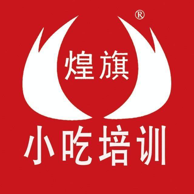 惠城区厨师培训课程
