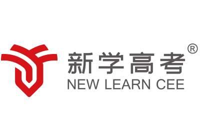 广安高考全日制集训学校收费多少钱