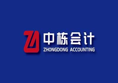 荆州中栋教育科技有限公司