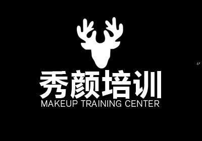 学化妆盘头发去哪里学专业