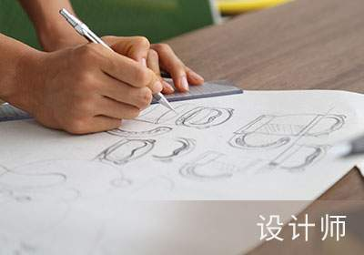 滁州奋学教育